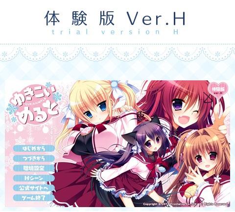 04_trial_h.jpg