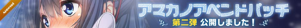 sp_banner02