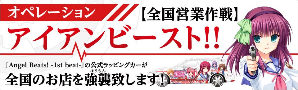 ab_car_main_image.jpg