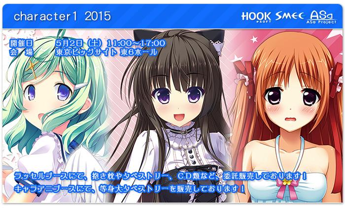 c1_2015_00.jpg