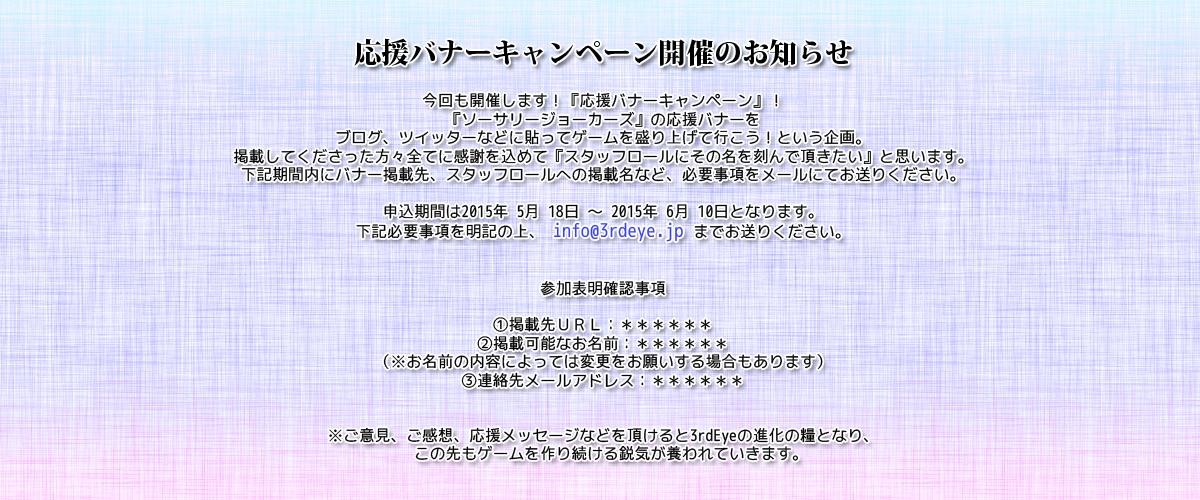 camp_info.jpg