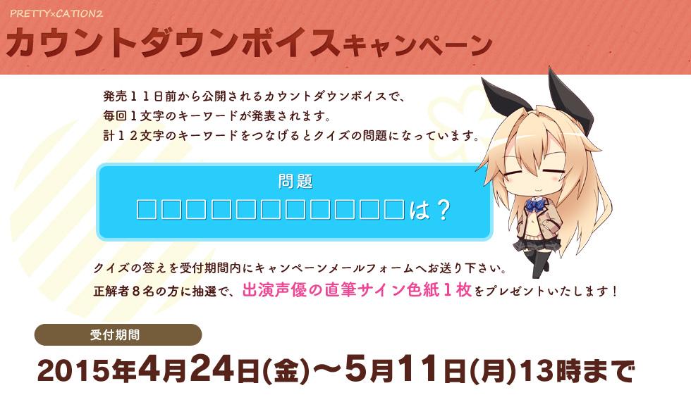 countdown_2015041319274058e.jpg