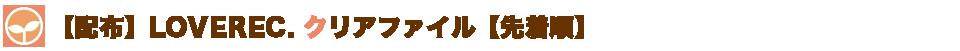 ev_rad_title_201504152110253b2.png