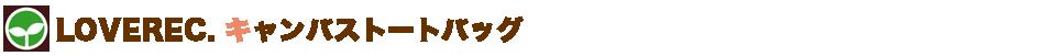 ev_tot_title_2015041521024406b.png