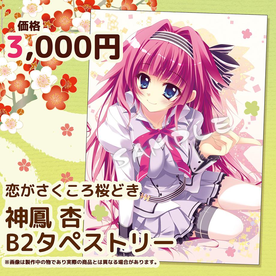 goods_01_20150313215415ab4.jpg
