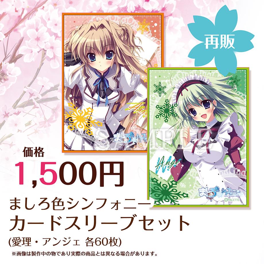 goods_04_20150423211615833.jpg