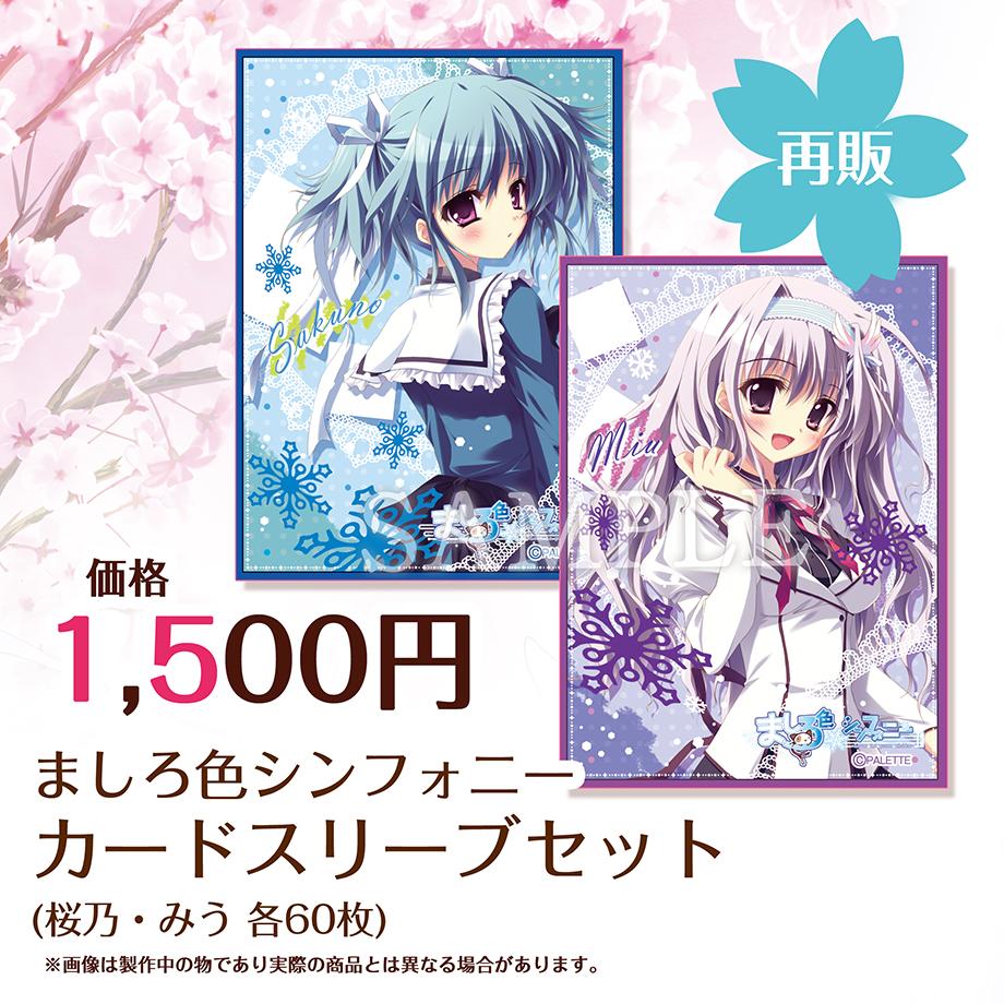 goods_05_20150423211613385.jpg