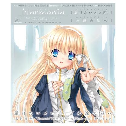 image_harmonia_l.jpg