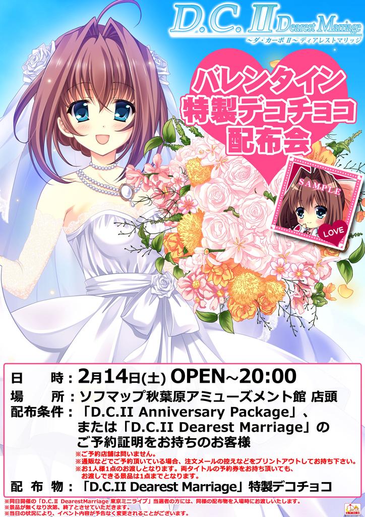 pop_valentine.jpg