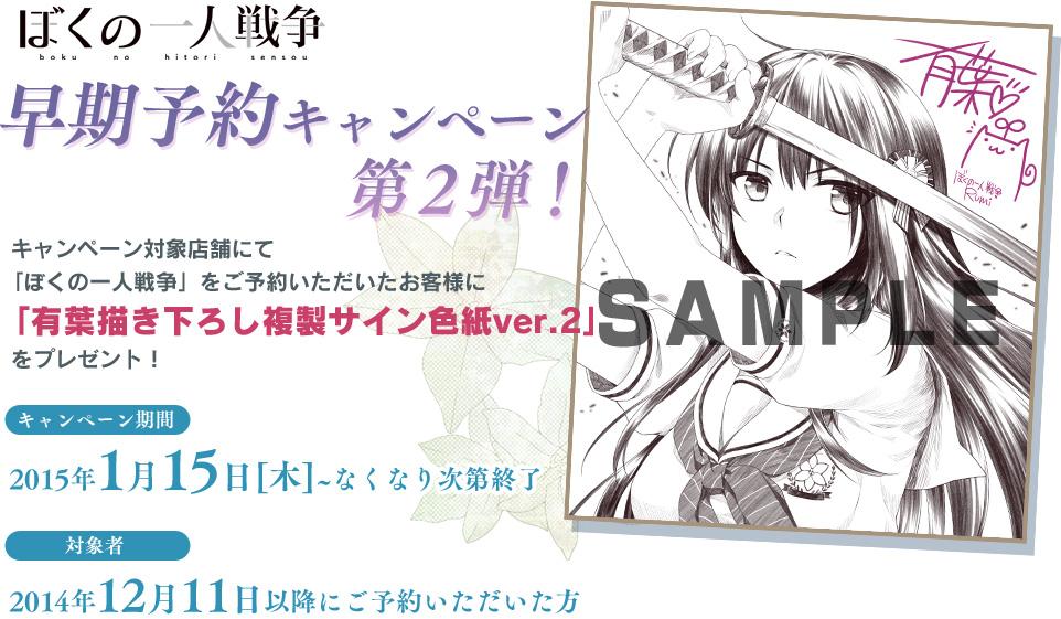 soukiyoyaku2.jpg