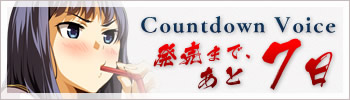 tbana_count01.jpg