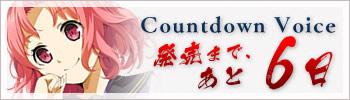 tbana_count02.jpg