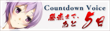 tbana_count03.jpg