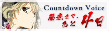 tbana_count04.jpg