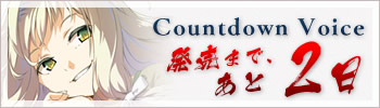 tbana_count06.jpg