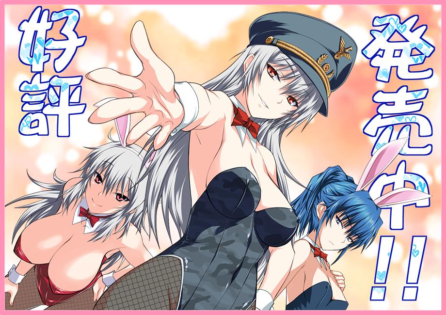 top_01_hatsubai.png