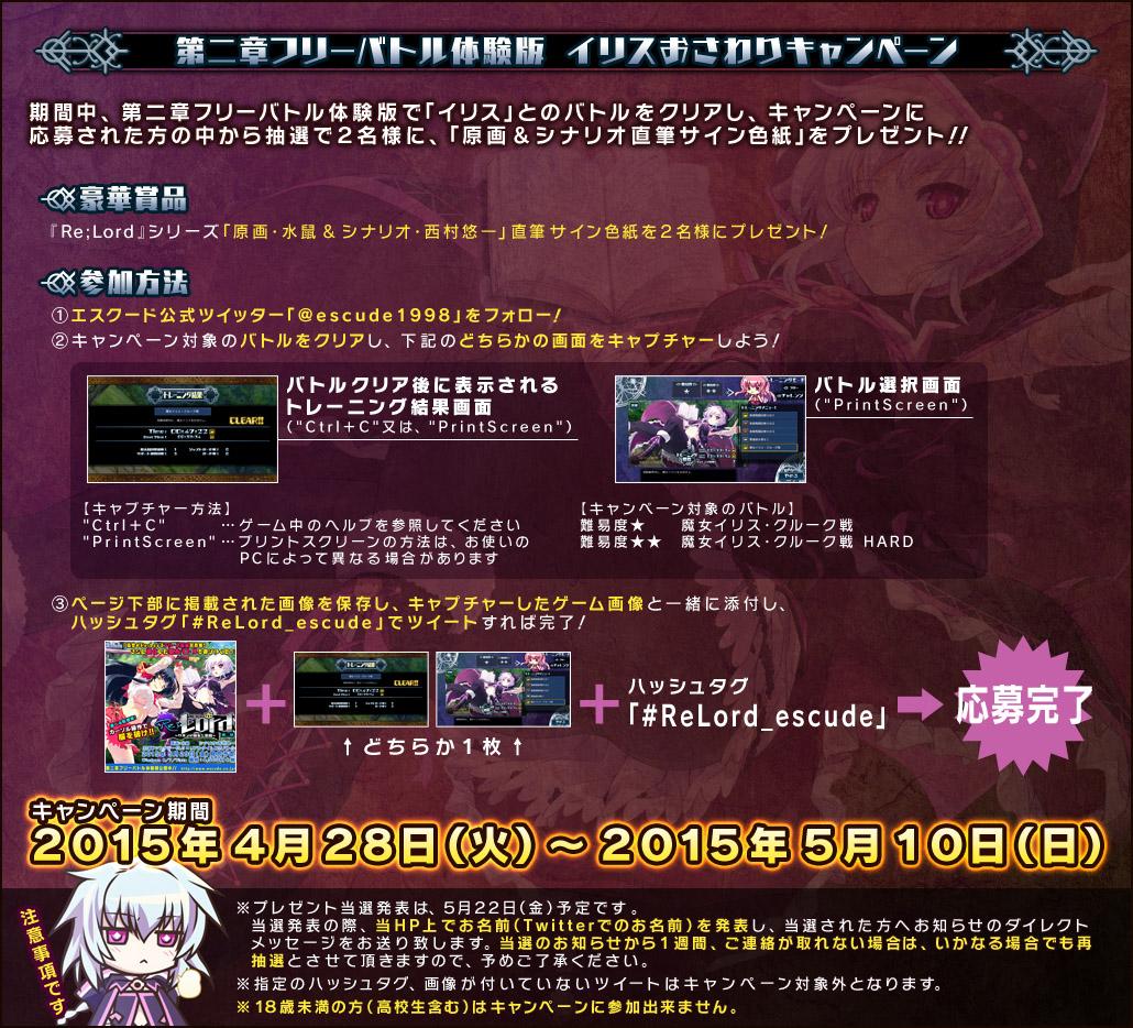 trial_play_01a.jpg