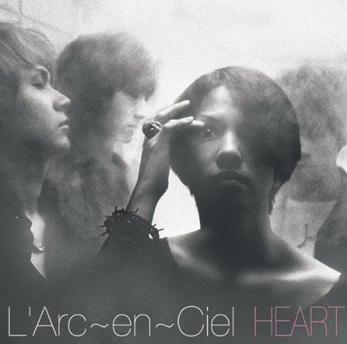 larc_heart.jpg