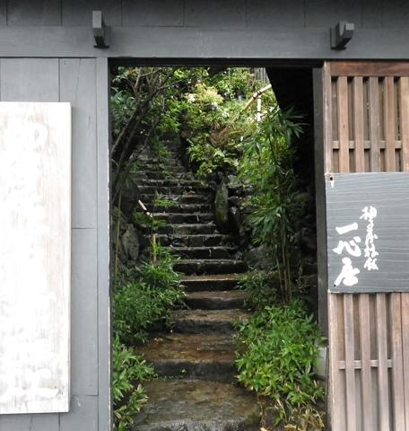 yuzuya1.jpg