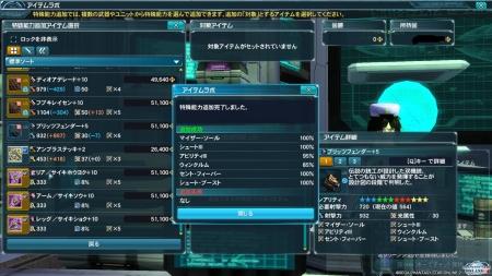★12ブリッツフェンダー6s
