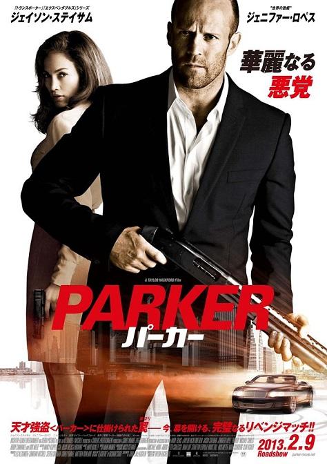 「Parker」