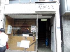 DSCN0362_20150422195235232.jpg