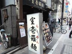 DSCN9839.jpg