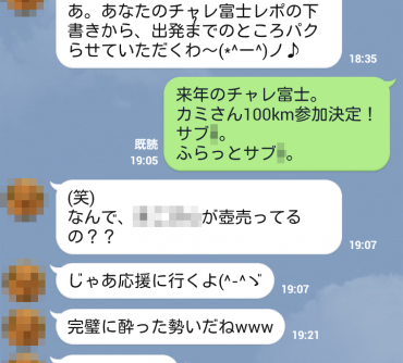 Screenshot_2015-04-26-10-47-32.png