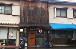 Matsushita Kitchen