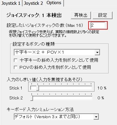 JTK設定3