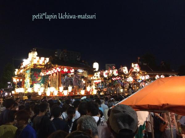 uchiwa-matsuri
