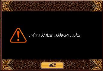 RedStone 15.01.31[02]