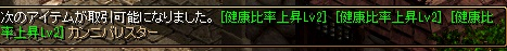 RedStone 15.02.05[00]
