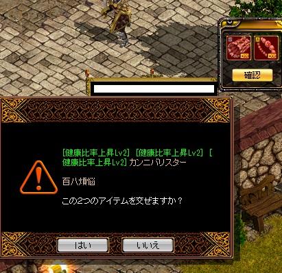 RedStone 15.02.05[01]