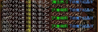 RedStone 15.02.28[03]