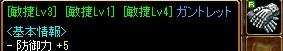 RedStone 15.03.02[00]
