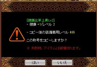 RedStone 15.03.03[03]