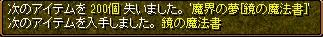 RedStone 15.03.07[00]