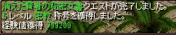 RedStone 15.03.06[02]