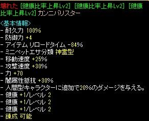RedStone 15.03.08[08]