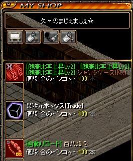 RedStone 15.04.04[00]