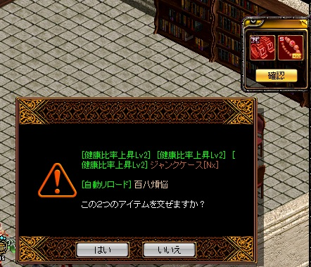 RedStone 15.04.04[01]