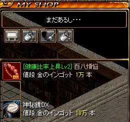 RedStone 15.04.04[02]