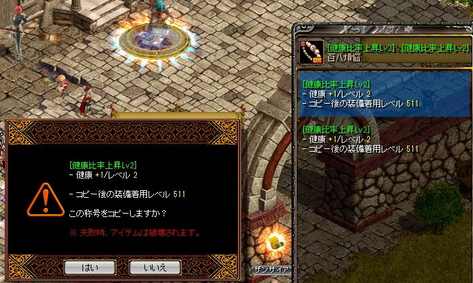 RedStone 15.04.06[02]