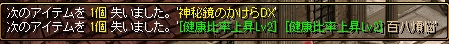 RedStone 15.04.06[03]