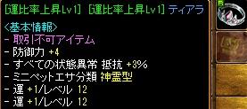 RedStone 15.04.13[01]