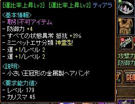 RedStone 15.04.13[02]