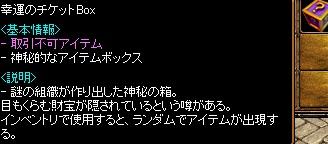 RedStone 15.04.28[00]