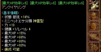 RedStone 15.04.28[03]