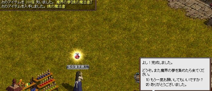 RedStone 15.05.30[00]